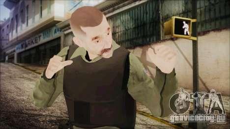 GTA 5 Ammu-Nation Seller 2 для GTA San Andreas