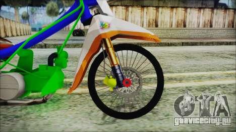Supra X для GTA San Andreas вид сзади слева