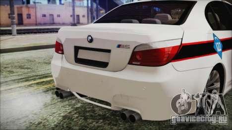BMW M5 E60 Bosnian Police для GTA San Andreas вид сзади