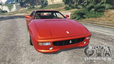 Ferrari F355 для GTA 5