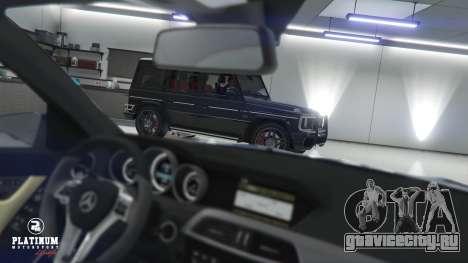 Mercedes-Benz G63 AMG v1 для GTA 5 колесо и покрышка