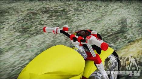 Yamaha Tuning Full Cromo для GTA San Andreas вид сзади
