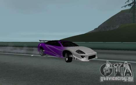 Mitsubishi Eclipse GTS Tunable для GTA San Andreas вид справа