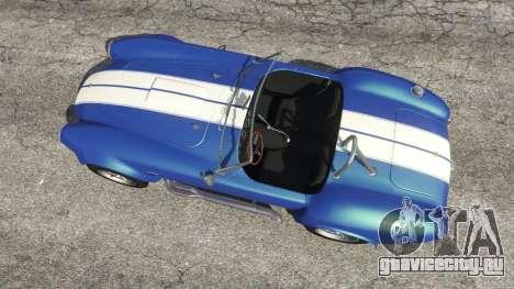 AC Cobra v1.3 для GTA 5 вид сзади