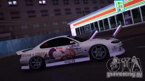 Nissan Silvia S15 Daily Drifters для GTA San Andreas вид слева
