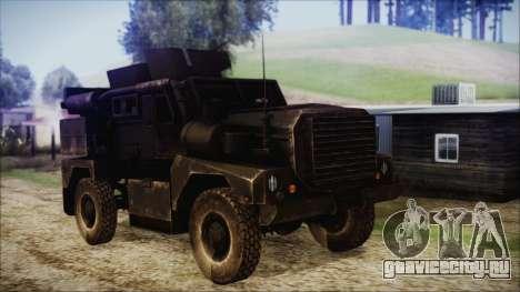 Cougar MRAP 4x4 для GTA San Andreas