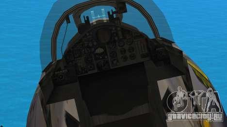 McDonnell Douglas F-4N Hellenic Air Force для GTA San Andreas вид сзади