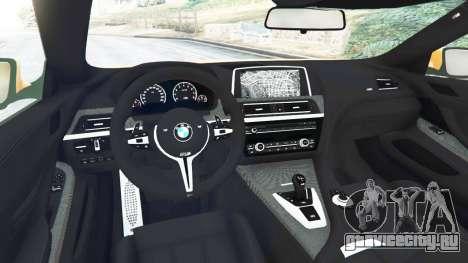 BMW M6 2013 для GTA 5 вид сзади справа