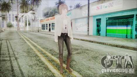 Life Is Strange Episode 5-2 Max для GTA San Andreas второй скриншот