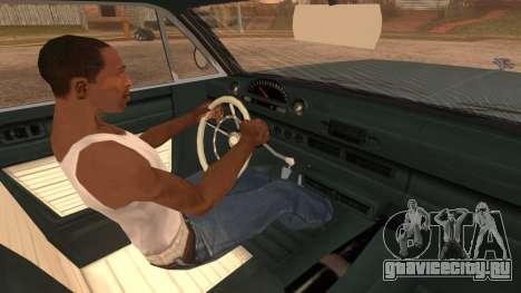 GTA 5 Declasse Clean Voodoo IVF для GTA San Andreas вид сзади слева