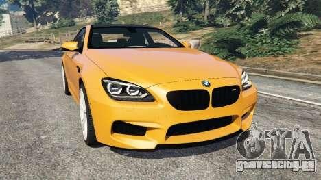 BMW M6 2013 для GTA 5