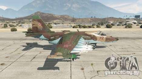 Су-25 v1.1 для GTA 5 второй скриншот