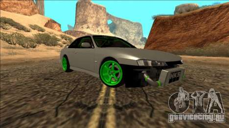 Nissan Silvia S14 Drift Monster Energy для GTA San Andreas вид сзади слева