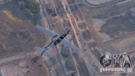 Embraer A-29B Super Tucano House для GTA 5 седьмой скриншот
