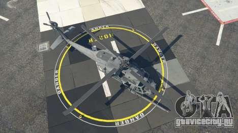 Sikorsky HH-60G Pave Hawk для GTA 5 четвертый скриншот
