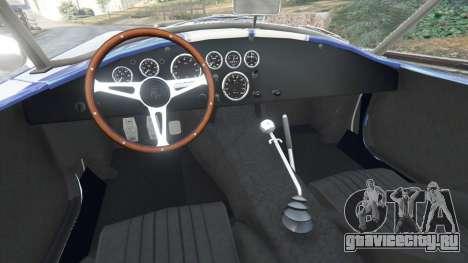 AC Cobra v1.3 для GTA 5 вид сзади справа