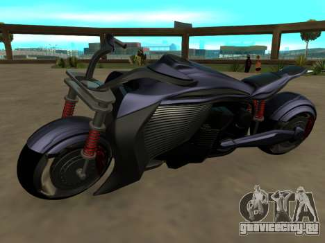 Krol Taurus concept HD ADOM v2.0 для GTA San Andreas