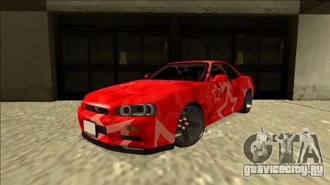 Nissan Skyline R34 Drift Red Star для GTA San Andreas вид сзади слева