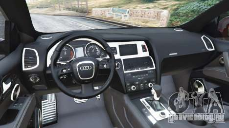 Audi Q7 2010 для GTA 5 вид сзади справа