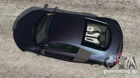 Audi R8 Quattro для GTA 5 вид сзади