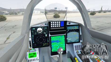 Saab JAS 39 Gripen NG FAB [Beta] для GTA 5 пятый скриншот