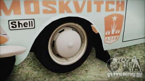 Москвич 427 Ралли v0.5 для GTA San Andreas вид сзади слева