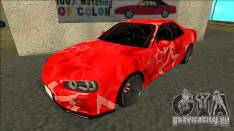 Nissan Skyline R34 Drift Red Star для GTA San Andreas