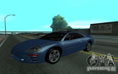 Mitsubishi Eclipse GTS Tunable для GTA San Andreas