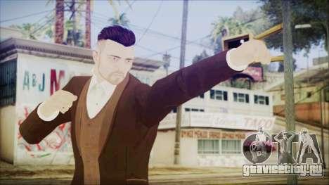 GTA Online Skin 14 для GTA San Andreas