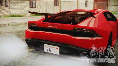 Lamborghini Huracan LP610-4 Novitec Torado 2015 для GTA San Andreas вид сзади