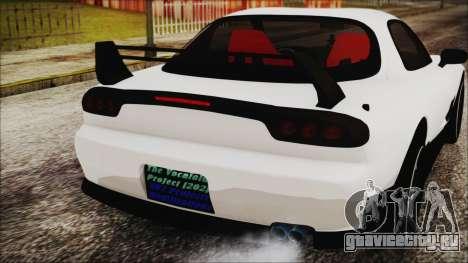 Mazda RX-7 Enhanced Version для GTA San Andreas вид сзади