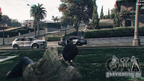 Stance для GTA 5 второй скриншот