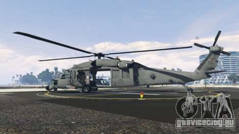 Sikorsky HH-60G Pave Hawk для GTA 5 второй скриншот