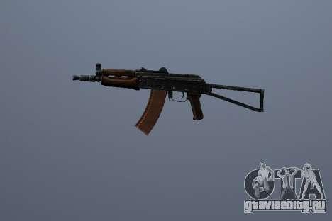 АК-74у для GTA San Andreas