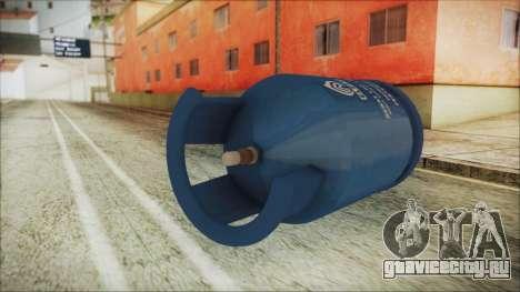 Gas LPG 12 kg для GTA San Andreas