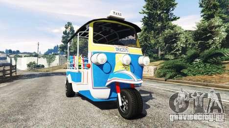 Tuk-Tuk для GTA 5