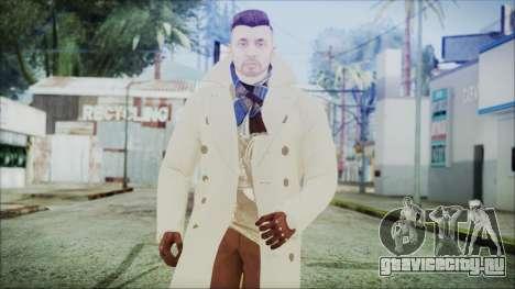 GTA Online Skin 9 для GTA San Andreas
