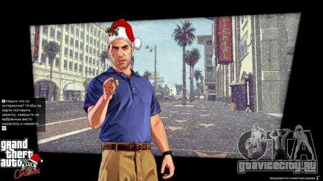 Новогодние загрузочные экраны для GTA 5 второй скриншот
