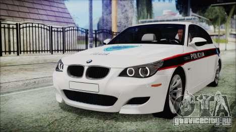 BMW M5 E60 Bosnian Police для GTA San Andreas