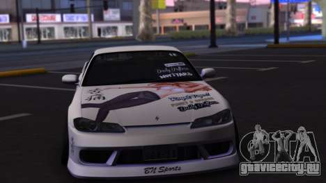 Nissan Silvia S15 Daily Drifters для GTA San Andreas вид сзади