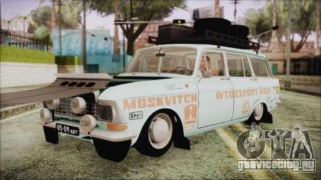 Москвич 427 Ралли v0.5 для GTA San Andreas