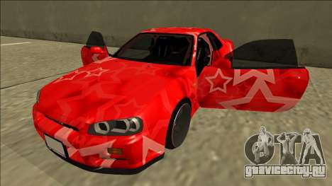 Nissan Skyline R34 Drift Red Star для GTA San Andreas вид сбоку
