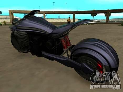 Krol Taurus concept HD ADOM v2.0 для GTA San Andreas вид сзади слева