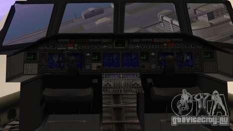 GTA 5 Cargo Plane для GTA San Andreas вид сзади