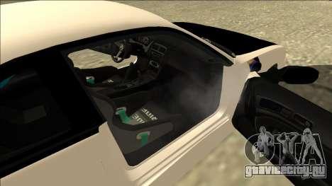 Nissan Silvia S14 Drift для GTA San Andreas вид сверху