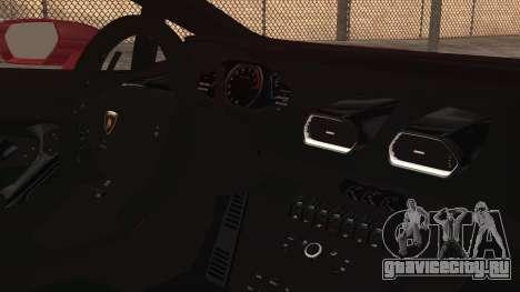 Lamborghini Huracan LP610-4 Novitec Torado 2015 для GTA San Andreas вид справа