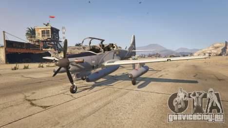 Embraer A-29B Super Tucano House для GTA 5 второй скриншот
