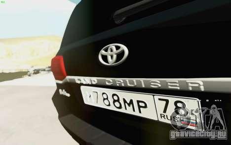 Toyota Land Cruiser 200 2016 для GTA San Andreas вид сзади