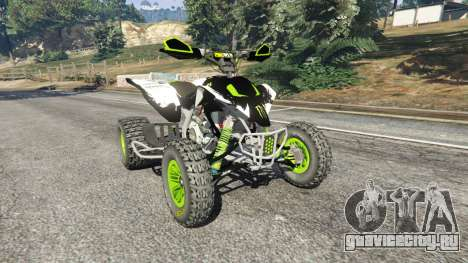 Yamaha YZF 450 ATV Monster Energy для GTA 5