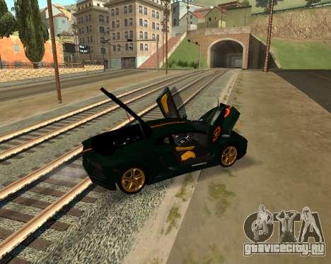 Car Accessories Script v1.1 для GTA San Andreas пятый скриншот